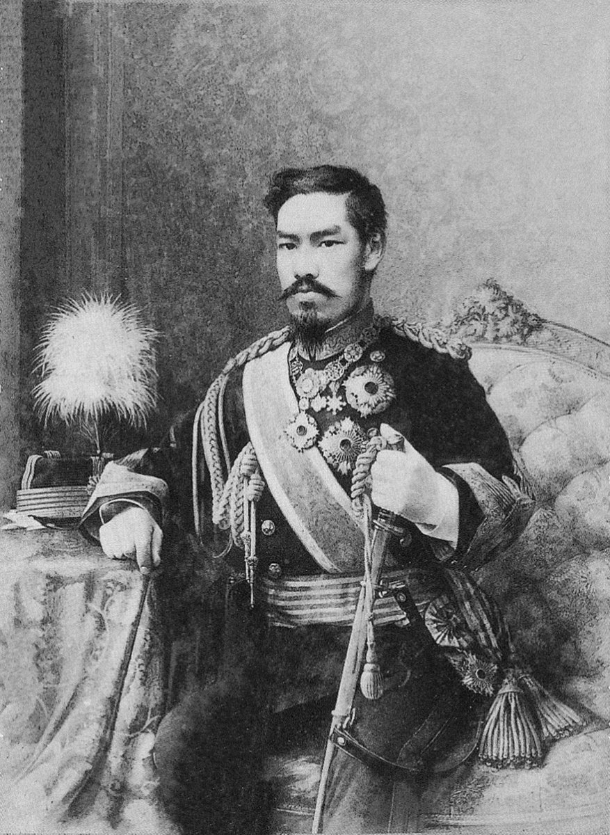 an analysis of the role of the emperor in meiji japan Essays research papers - the role of the emperor in meiji japan.
